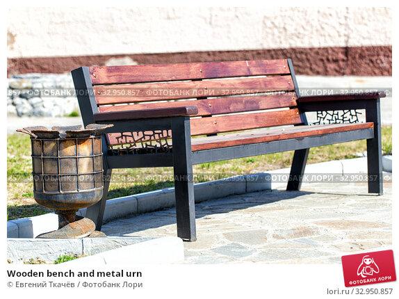 Wooden bench and metal urn. Стоковое фото, фотограф Евгений Ткачёв / Фотобанк Лори