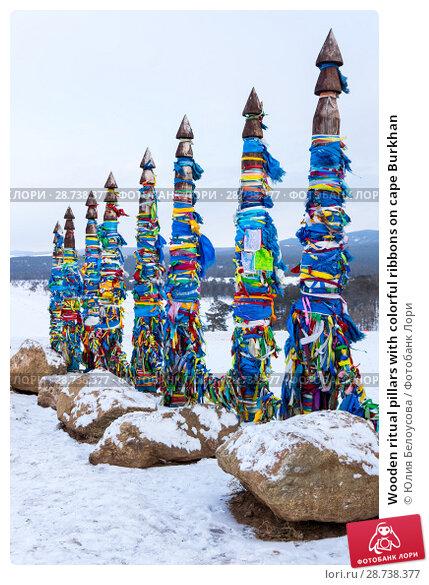 Купить «Wooden ritual pillars with colorful ribbons on cape Burkhan», фото № 28738377, снято 1 марта 2017 г. (c) Юлия Белоусова / Фотобанк Лори