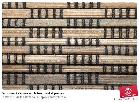 Wooden texture with horizontal pieces. Стоковое фото, фотограф Péter Gudella / PantherMedia / Фотобанк Лори