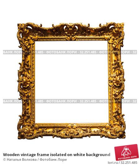 Купить «Wooden vintage frame isolated on white background», фото № 32251485, снято 24 августа 2019 г. (c) Наталья Волкова / Фотобанк Лори