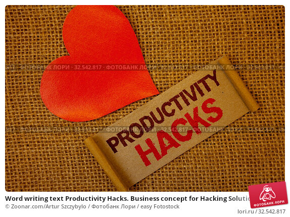 Купить «Word writing text Productivity Hacks. Business concept for Hacking Solution Method Tips Efficiency Productivity Lavender pink page with red border and content pink paper heart lovely trice», фото № 32542817, снято 10 декабря 2019 г. (c) easy Fotostock / Фотобанк Лори