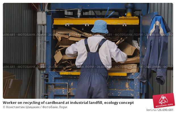 Купить «Worker on recycling of cardboard at industrial landfill, ecology concept», фото № 26690681, снято 23 января 2018 г. (c) Константин Шишкин / Фотобанк Лори