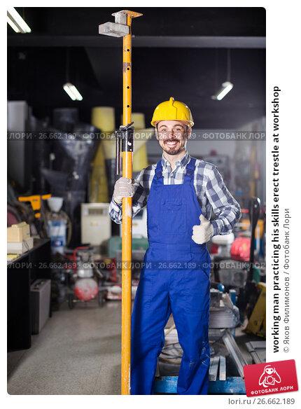 Купить «working man practicing his skills erect trestle at workshop», фото № 26662189, снято 17 января 2017 г. (c) Яков Филимонов / Фотобанк Лори