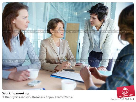 Working meeting. Стоковое фото, фотограф Dmitriy Shironosov / PantherMedia / Фотобанк Лори