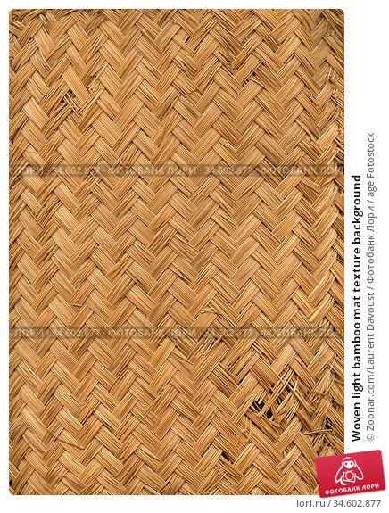 Woven light bamboo mat texture background. Стоковое фото, фотограф Zoonar.com/Laurent Davoust / age Fotostock / Фотобанк Лори