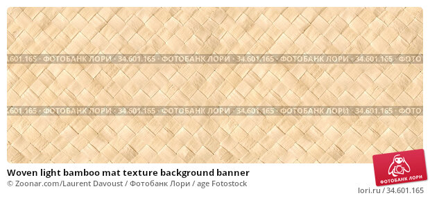 Woven light bamboo mat texture background banner. Стоковое фото, фотограф Zoonar.com/Laurent Davoust / age Fotostock / Фотобанк Лори