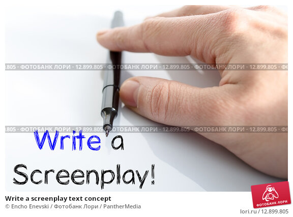 writing a screen play How to write a simple screenplay (for kids) so, you love to write or, perhaps, you have to write a play for your homework it can be a.