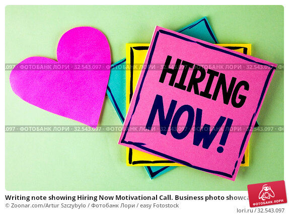 Купить «Writing note showing Hiring Now Motivational Call. Business photo showcasing Workforce Wanted New Employees Recruitment written Pink Sticky Note Paper plain background Heart next to it.», фото № 32543097, снято 16 декабря 2019 г. (c) easy Fotostock / Фотобанк Лори