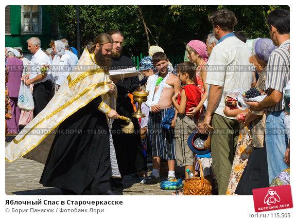 Яблочный Спас в Старочеркасске, фото № 115505, снято 18 августа 2007 г. (c) Борис Панасюк / Фотобанк Лори