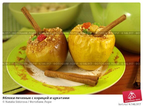 Купить «Яблоки печеные с корицей и цукатами», фото № 4146917, снято 26 декабря 2012 г. (c) Natalya Sidorova / Фотобанк Лори