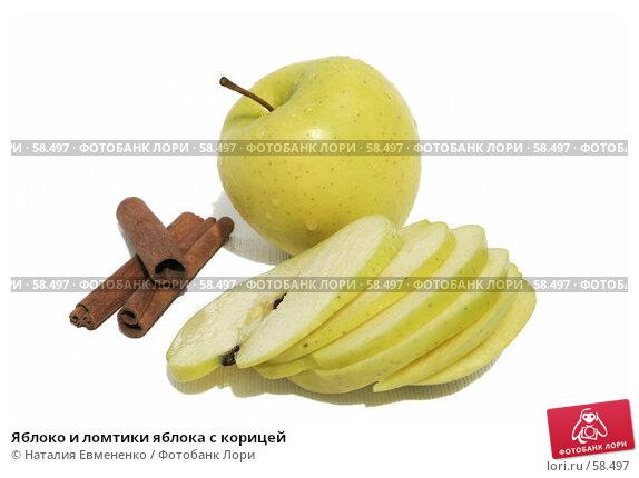 Яблоко и ломтики яблока с корицей, фото № 58497, снято 3 июля 2007 г. (c) Наталия Евмененко / Фотобанк Лори
