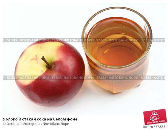 Купить «Яблоко и стакан сока на белом фоне», фото № 57533, снято 25 апреля 2007 г. (c) Останина Екатерина / Фотобанк Лори
