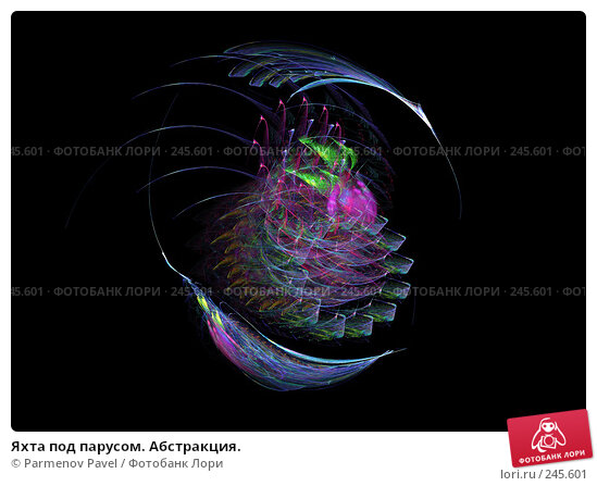 Купить «Яхта под парусом. Абстракция.», иллюстрация № 245601 (c) Parmenov Pavel / Фотобанк Лори