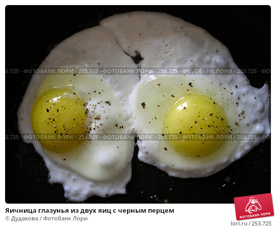 Купить «Яичница глазунья из двух яиц с черным перцем», фото № 253725, снято 5 апреля 2008 г. (c) Дудакова / Фотобанк Лори