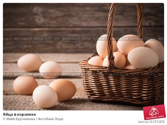Купить «Яйца в корзинке», фото № 5717873, снято 11 марта 2014 г. (c) Майя Крученкова / Фотобанк Лори