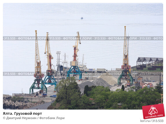 Ялта. Грузовой порт, эксклюзивное фото № 313533, снято 2 мая 2008 г. (c) Дмитрий Неумоин / Фотобанк Лори