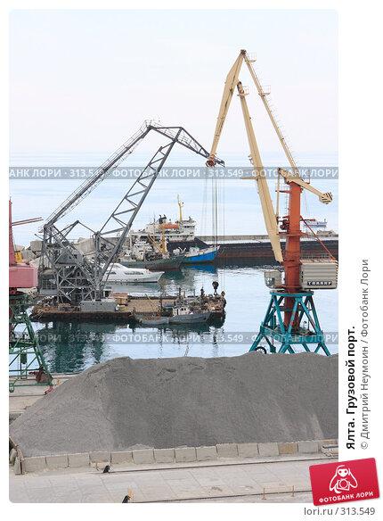 Ялта. Грузовой порт., эксклюзивное фото № 313549, снято 2 мая 2008 г. (c) Дмитрий Неумоин / Фотобанк Лори