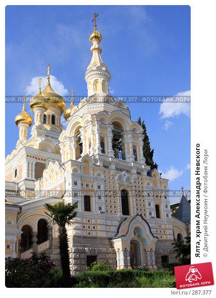 Ялта, храм Александра Невского, эксклюзивное фото № 287377, снято 20 апреля 2008 г. (c) Дмитрий Неумоин / Фотобанк Лори