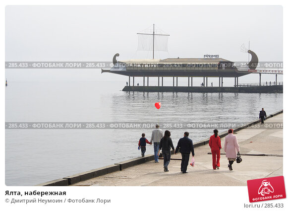 Ялта, набережная, эксклюзивное фото № 285433, снято 20 апреля 2008 г. (c) Дмитрий Неумоин / Фотобанк Лори