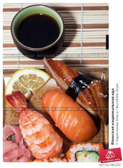 Японская национальная еда, фото № 60233, снято 1 мая 2007 г. (c) Харитонова Ольга / Фотобанк Лори