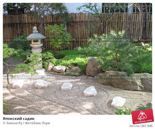 Японский садик, фото № 261545, снято 12 апреля 2008 г. (c) Заноза-Ру / Фотобанк Лори