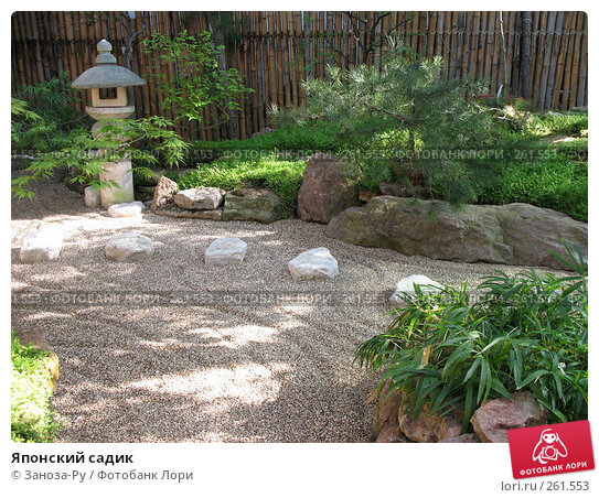 Японский садик, фото № 261553, снято 12 апреля 2008 г. (c) Заноза-Ру / Фотобанк Лори