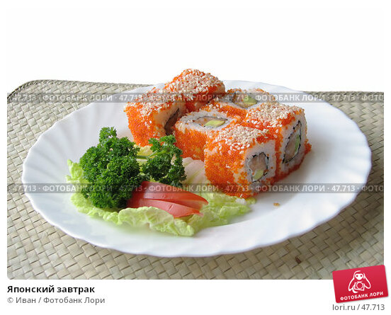 Японский завтрак, фото № 47713, снято 17 мая 2007 г. (c) Иван / Фотобанк Лори