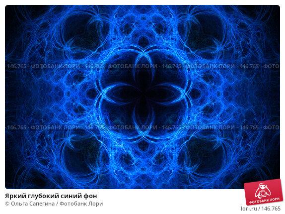 Яркий глубокий синий фон, иллюстрация № 146765 (c) Ольга Сапегина / Фотобанк Лори