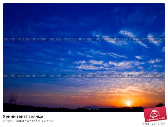 Купить «Яркий закат солнца», фото № 202725, снято 12 августа 2007 г. (c) Ерин Илья / Фотобанк Лори