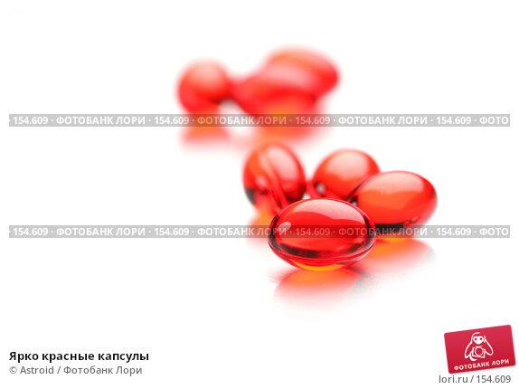 Ярко красные капсулы, фото № 154609, снято 25 ноября 2007 г. (c) Astroid / Фотобанк Лори