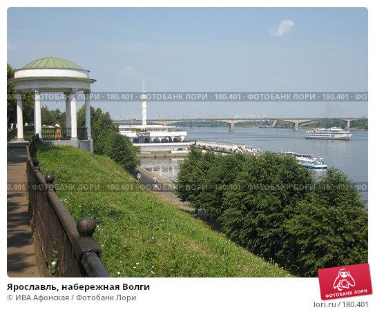 Ярославль, набережная Волги, фото № 180401, снято 10 июля 2006 г. (c) ИВА Афонская / Фотобанк Лори