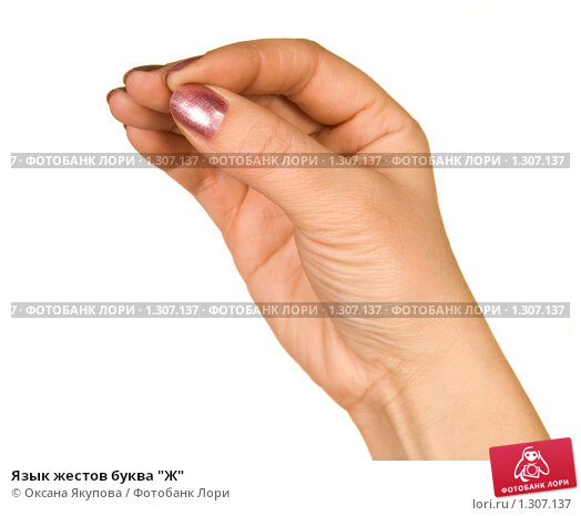 eroticheskiy-yazik-zhestov
