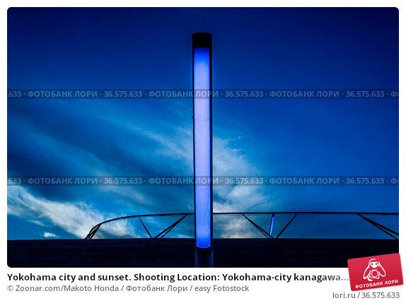 Yokohama city and sunset. Shooting Location: Yokohama-city kanagawa... Стоковое фото, фотограф Zoonar.com/Makoto Honda / easy Fotostock / Фотобанк Лори