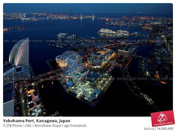Купить «Yokohama Port, Kanagawa, Japan», фото № 14900409, снято 19 июня 2018 г. (c) age Fotostock / Фотобанк Лори