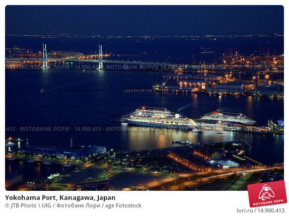 Купить «Yokohama Port, Kanagawa, Japan», фото № 14900413, снято 19 июня 2018 г. (c) age Fotostock / Фотобанк Лори