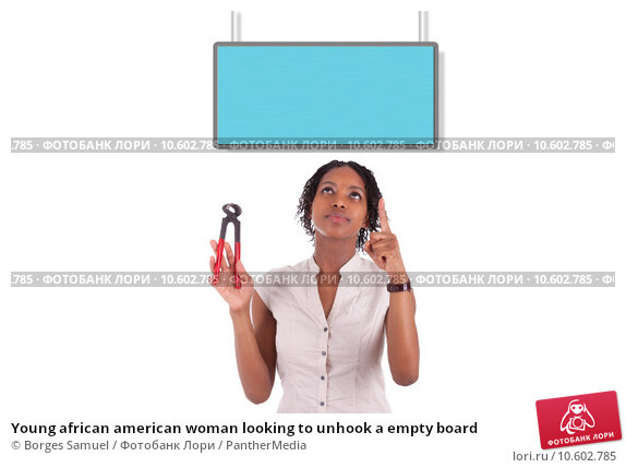 Young african american woman looking to unhook a empty board. Стоковое фото, фотограф Borges Samuel / PantherMedia / Фотобанк Лори