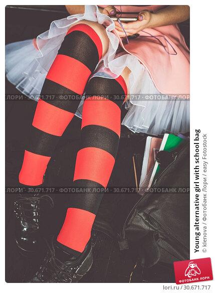 Купить «Young alternative girl with school bag», фото № 30671717, снято 7 февраля 2018 г. (c) easy Fotostock / Фотобанк Лори