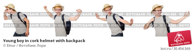 Young boy in cork helmet with backpack. Стоковое фото, фотограф Elnur / Фотобанк Лори