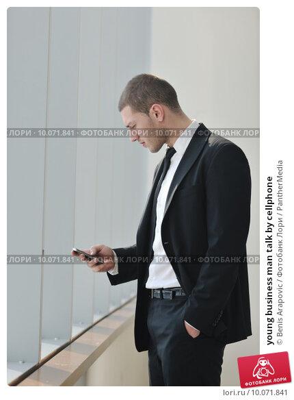 Купить «young business man talk by cellphone», фото № 10071841, снято 7 апреля 2020 г. (c) PantherMedia / Фотобанк Лори