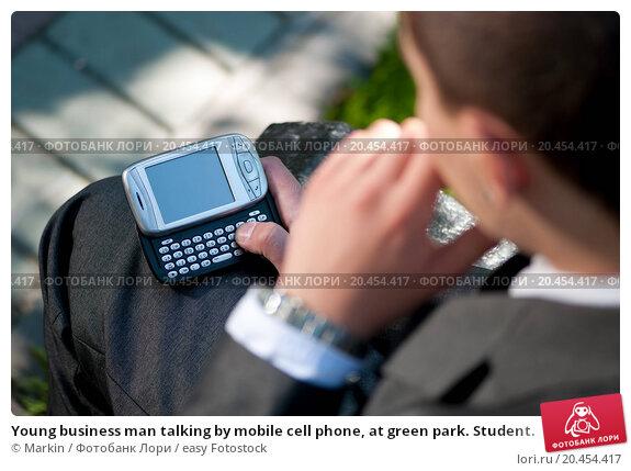 фото с телефонов студенток