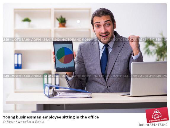 Young businessman employee sitting in the office. Стоковое фото, фотограф Elnur / Фотобанк Лори