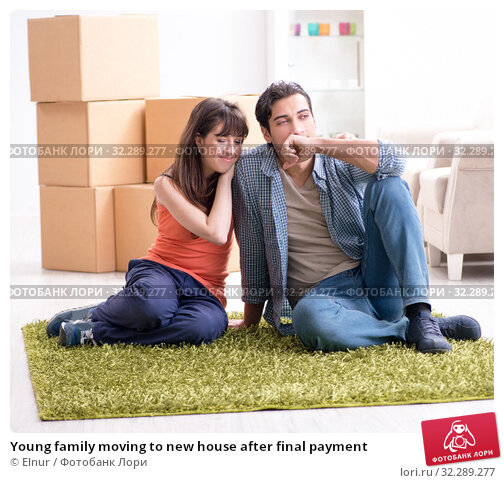 Купить «Young family moving to new house after final payment», фото № 32289277, снято 6 декабря 2017 г. (c) Elnur / Фотобанк Лори