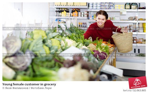 Young female customer in grocery. Стоковое фото, фотограф Яков Филимонов / Фотобанк Лори