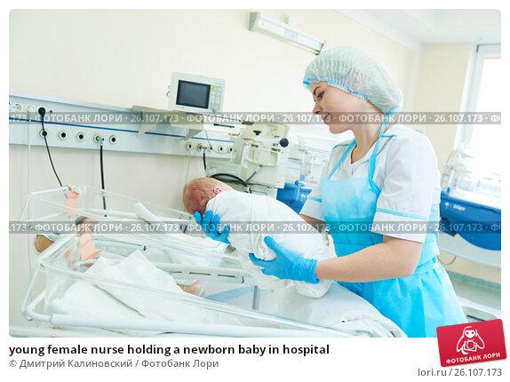 Купить «young female nurse holding a newborn baby in hospital», фото № 26107173, снято 17 марта 2017 г. (c) Дмитрий Калиновский / Фотобанк Лори