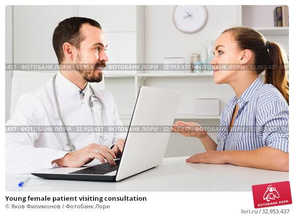 Young female patient visiting consultation. Стоковое фото, фотограф Яков Филимонов / Фотобанк Лори