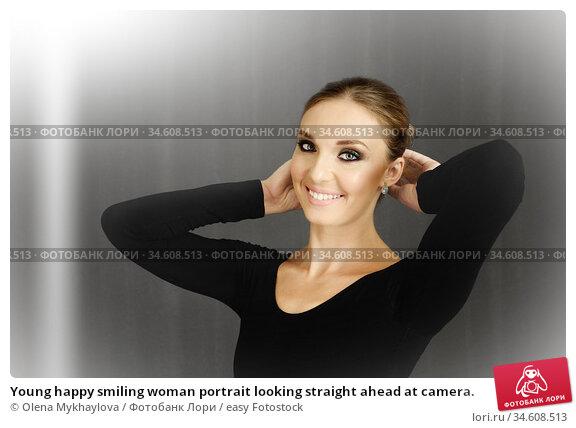 Young happy smiling woman portrait looking straight ahead at camera. Стоковое фото, фотограф Olena Mykhaylova / easy Fotostock / Фотобанк Лори