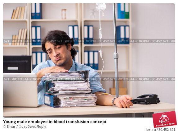 Young male employee in blood transfusion concept. Стоковое фото, фотограф Elnur / Фотобанк Лори