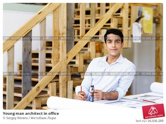 Young man architect in office, фото № 26036289, снято 5 ноября 2014 г. (c) Sergey Nivens / Фотобанк Лори