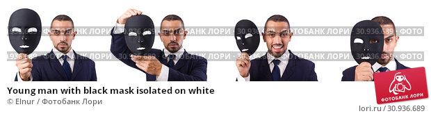 Купить «Young man with black mask isolated on white», фото № 30936689, снято 11 июля 2020 г. (c) Elnur / Фотобанк Лори