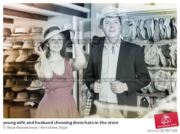 young wife and husband choosing dress hats in the store, фото № 26767329, снято 2 мая 2017 г. (c) Яков Филимонов / Фотобанк Лори